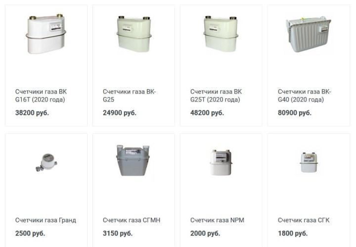 Скриншот с интернет-магазина 100gaz.ru