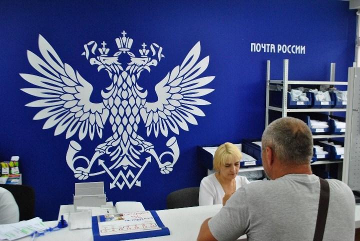 В Москве обычная посылка и EMS