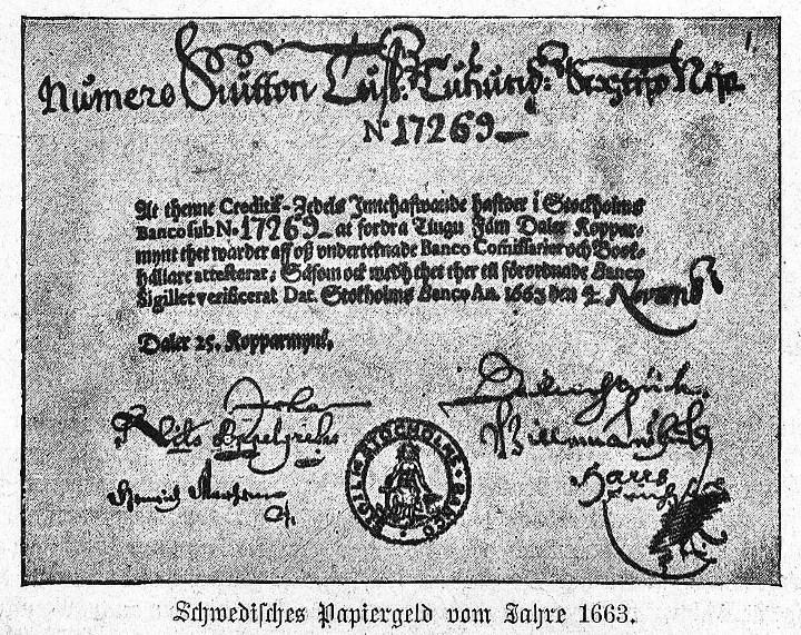 так выглядели первые деньги в Европе