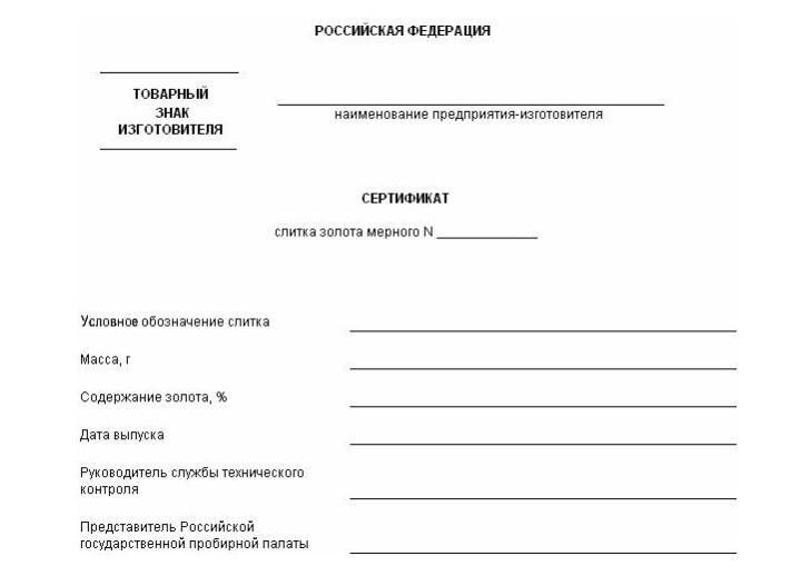 ГОСТ Р 51572-2000, приложение В