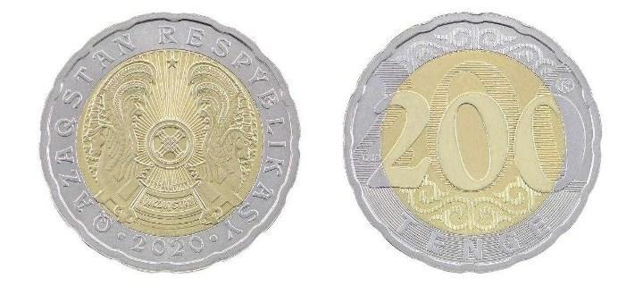монета 200 тенге 2020 г. выпуска