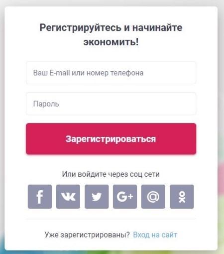 14 Регистрация простая