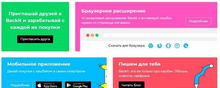 31 установите расширение браузера