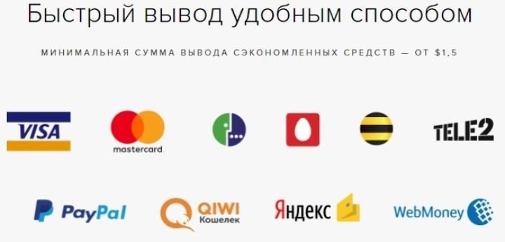 7 снятие денег доступно на карты