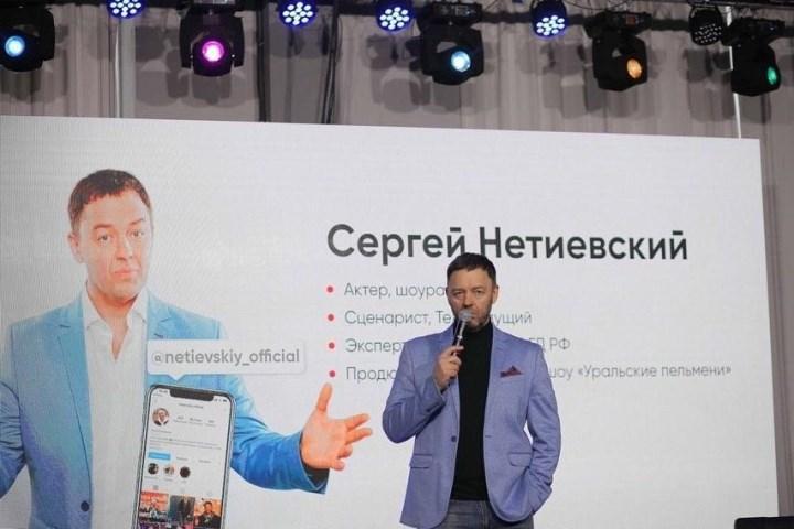 Бизнес уикенд в Москве