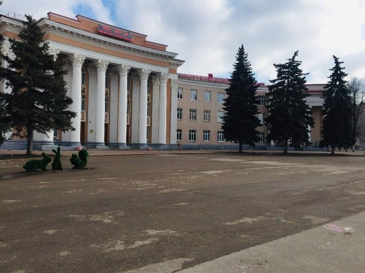 Новокуйбышевское отделение пенсионного фонда