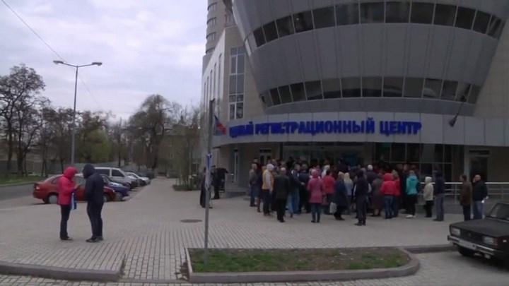 В Донецке в Едином Расчетном Центре