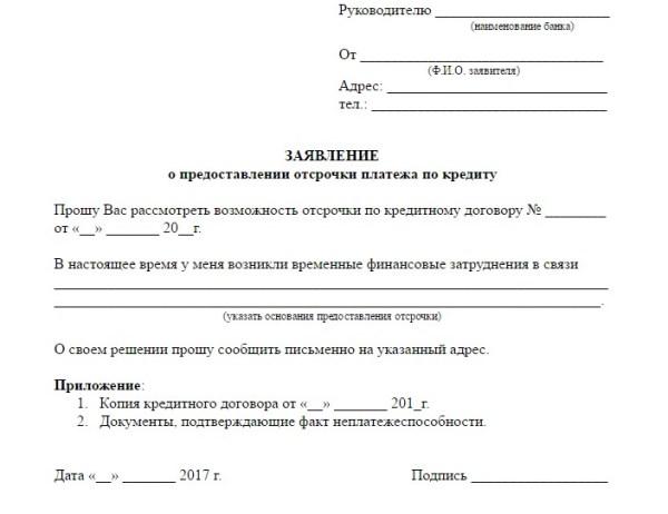 almazsteklo.ru