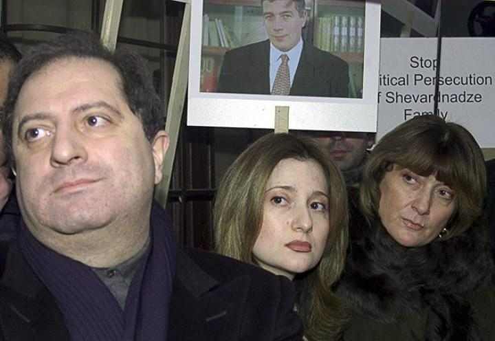 члены семьи бывшего президента Грузии Эдуарда Шеварнадзе