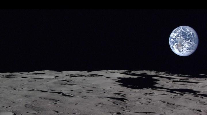 с орбиты Луны, японская миссия SELENE