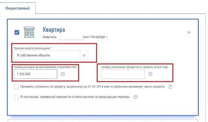 Автоматически подгружается зарегистрированный за мной объект