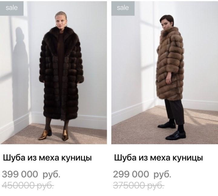Скриншот каталога dreamfur.ru