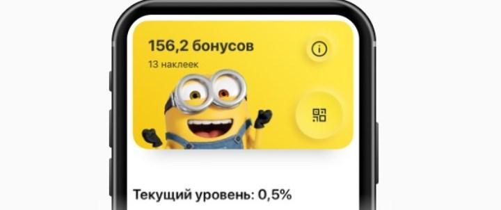 В мобильном приложении отображается количество накоплений