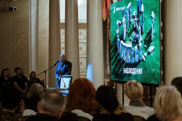 Фото: лекция в Казани «Такого во Вселенной еще не было!»