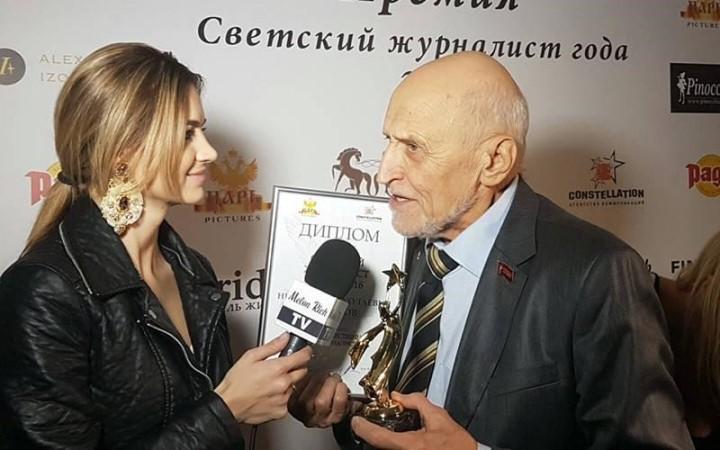 Фото: в 2016 г. метру была вручена премия «Светский журналист года – 2016» в номинации «Легенда отечественной науки и журналистики»