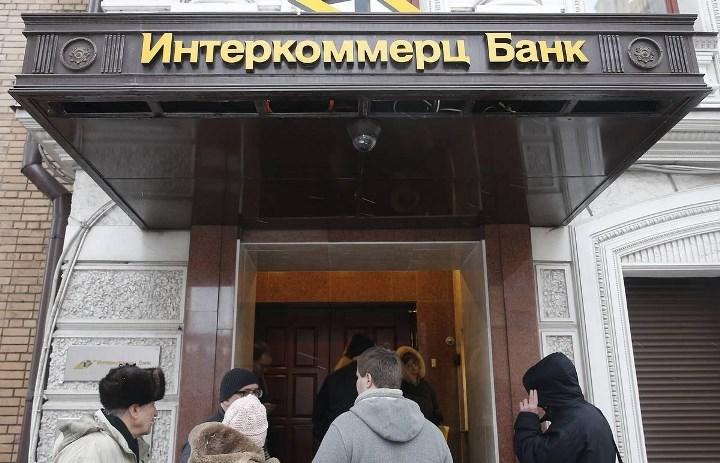 Интеркоммерц Банк