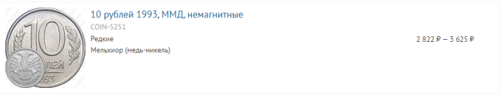 Скрин с nummi.ru