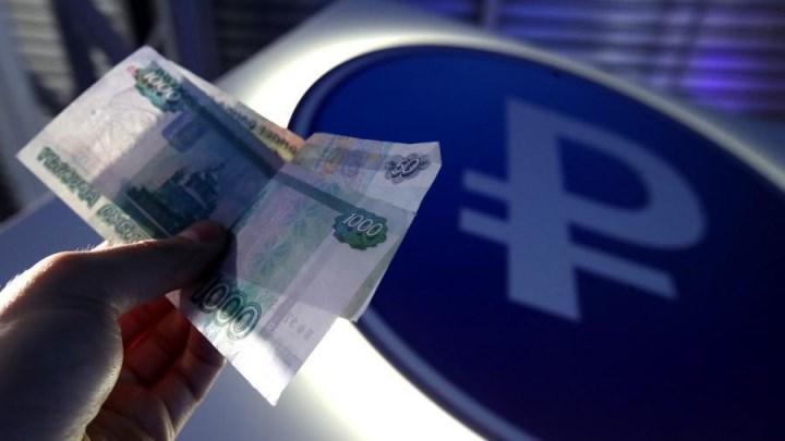 Кроме того, E-ruble смогут использовать на удаленных территориях
