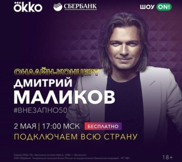 dmitriy_malikov