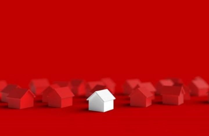 у вас несколько домов – за долги могут забрать все, кроме одного.